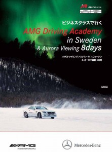 jtbxmbj-amg-driving-academy-in-aurora-appreciation-eight-days-to-go-in-the-business-class-20151212-2