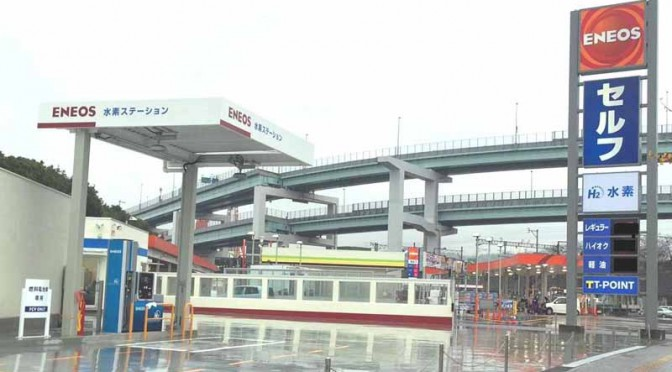 jx-energy-dr-the-hydrogen-station-opened-in-drive-self-yahatahigashi-field-shop20151210-1