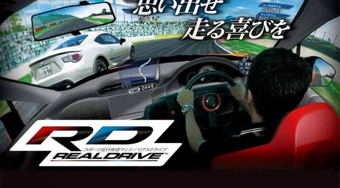 mega-web-from-sports-driving-experience-machine-realistic-drive-experience-corner-121020151207-2
