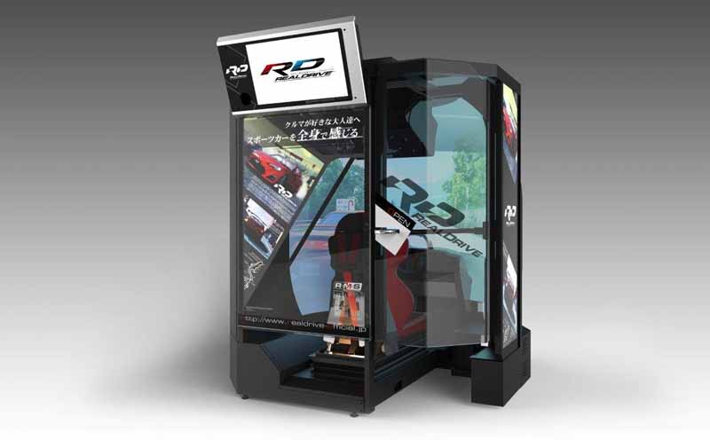 mega-web-from-sports-driving-experience-machine-realistic-drive-experience-corner-121020151207-3