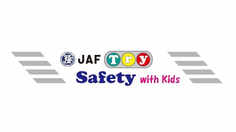 mega-web-mega-web-jaf-tri-safety-held20151229-2