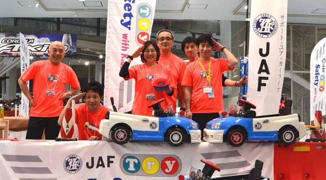 mega-web-mega-web-jaf-tri-safety-held20151229-4