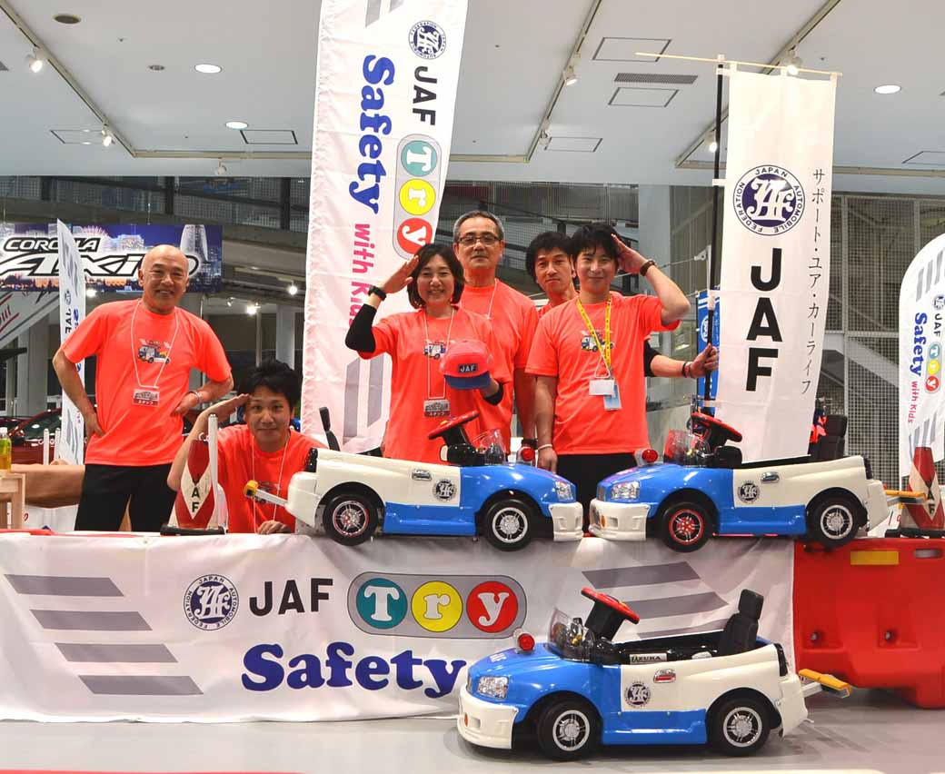 mega-web-mega-web-jaf-tri-safety-held20151229-4