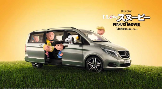 mercedes-benz-collaboration-campaign-start-of-the-new-v-class-and-the-movie-i-love-snoopy20151203-1