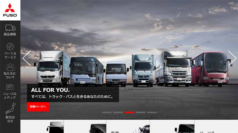 mitsubishi-fuso-truck-and-bus-kawasaki-factory-to-supply-the-north-american-brand-for-parts-of-daimler20151215-2