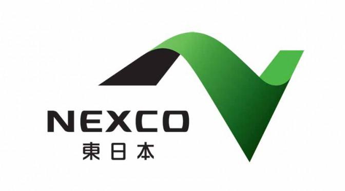 NEXCO東日本、北海道新幹線開業記念のドラ割 「北海道観光ふりーぱす」発売