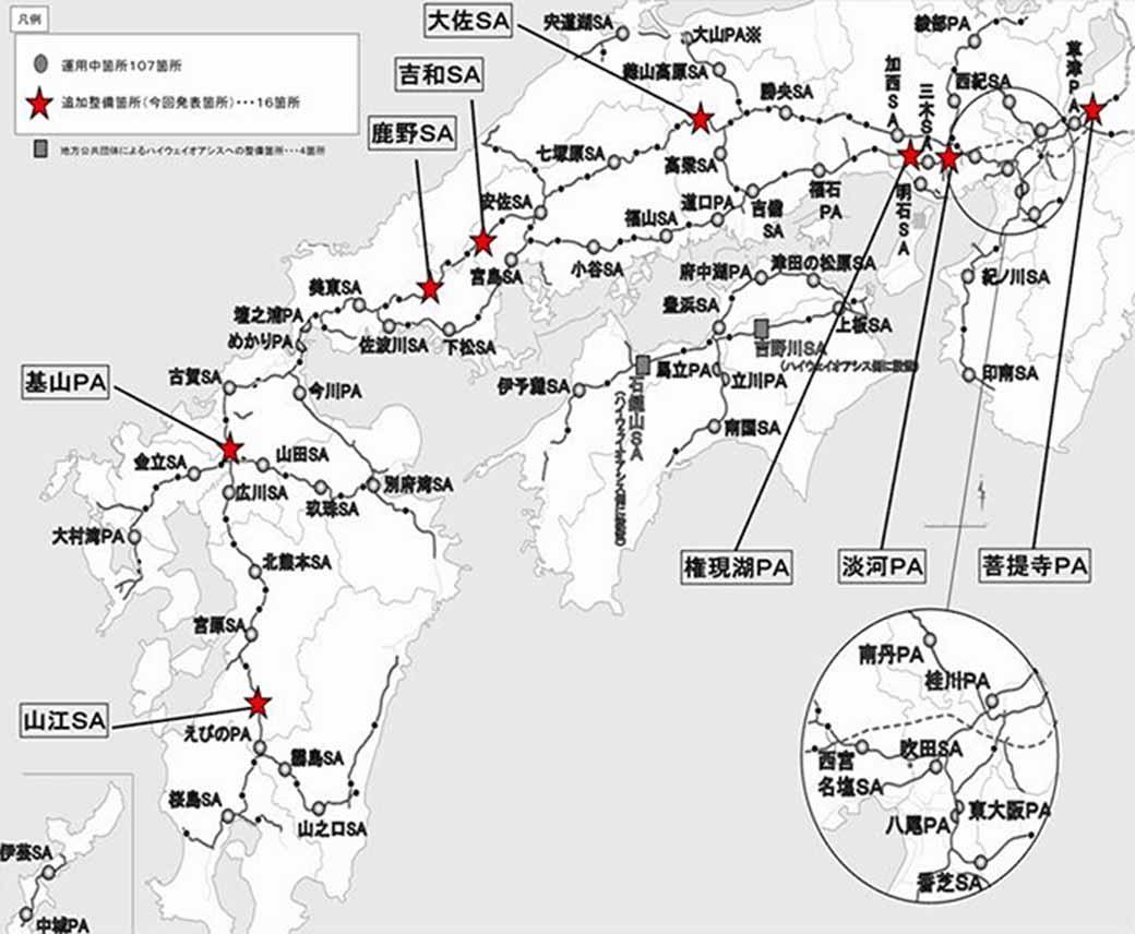 nexco-oeste-japon-y-jcn-comienzan-los-equipos-de-carga-rapida-ev-recien-en-16-lugares20151224-2