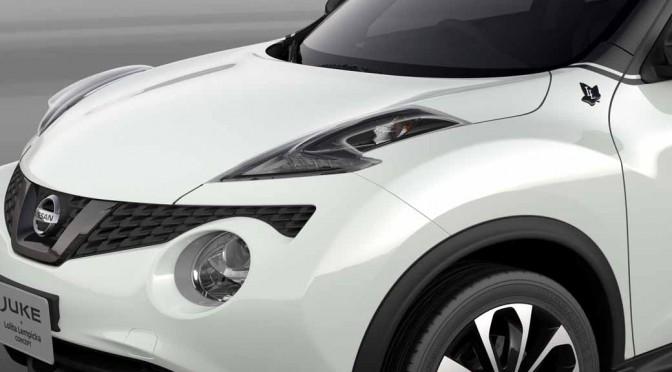 日産自動車、「大阪オートメッセ2016」出展概要を発表
