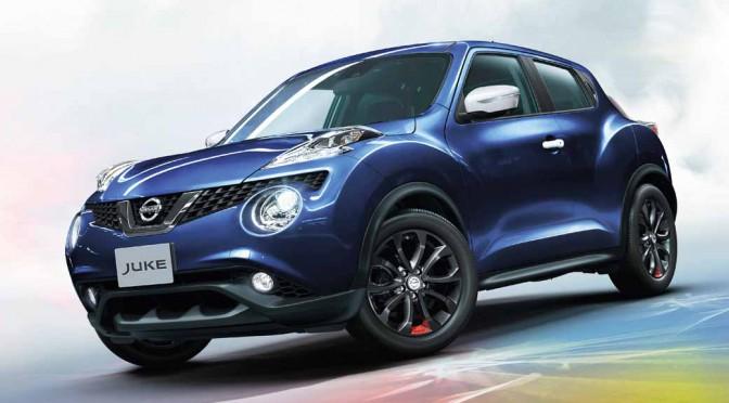 日産ジューク、7種の特別仕様車「ジューク AAAエディション」を300台限定発売