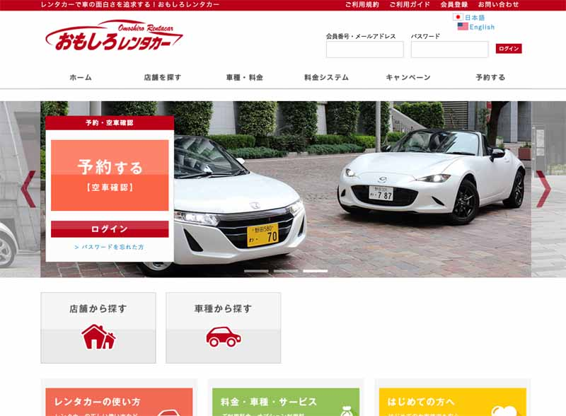 opened-sports-car-premium-car-rental-companies-interesting-car-rental-in-shibuya20151215-1