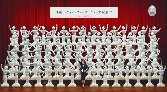 pepper-and-assigned-to-start-nissan-lady-first-shops-nationwide20151217-1