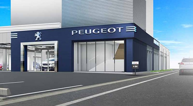 peugeot-dealer-to-peugeot-triple-yokkaichi-the-grand-opening20151210-1