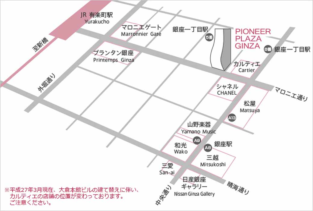 pioneer-plaza-ginza-held-appreciation-society-ninth-of-beethoven20151212-2
