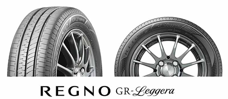 regno-brands-first-mini-vehicles-dedicated-tire-gr-leggera-new-release20151204-1