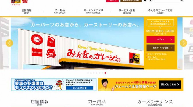 suministros-de-coches-tienda-takuti-james-y-llevo-a-cabo-una-primera-venta-de-ano-nuevo20151223-1