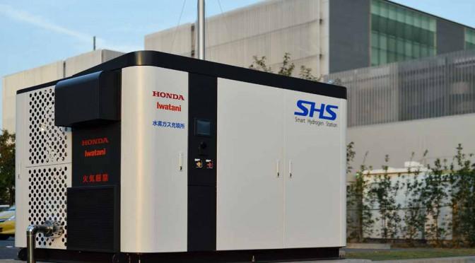 ホンダ、パッケージ型「スマート水素ステーション」を和光本社ビルに設置