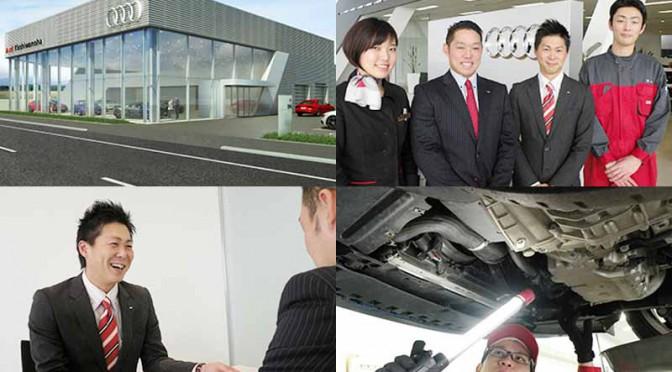 アウディ正規販売店 「Audi 柏の葉」を新規オープン