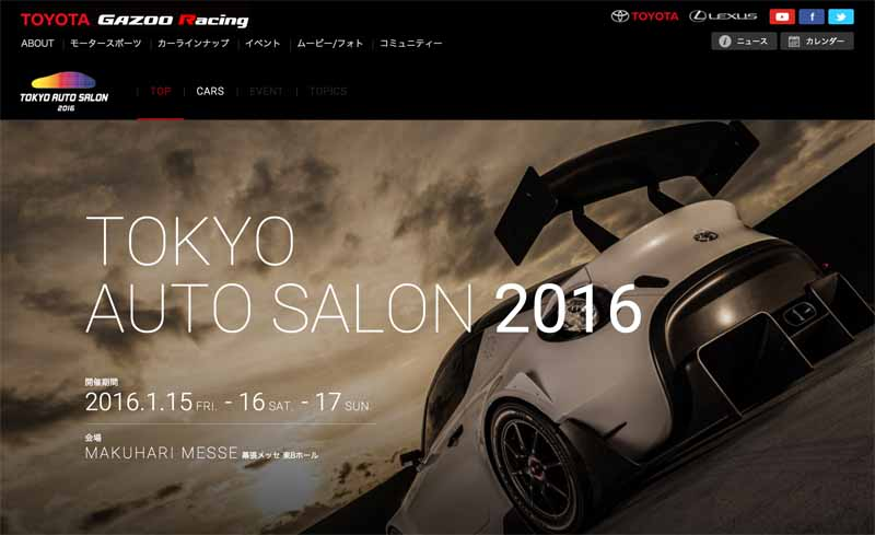 tokyo-auto-salon-2016-approaching-held-in-the-largest-ever20151213-13