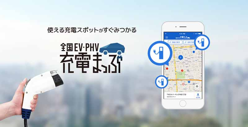 toyota-group-and-japan-unisys-optimum-charging-of-the-demonstration-project-started-aimed-at-the-promotion-of-ev-phv20151220-1