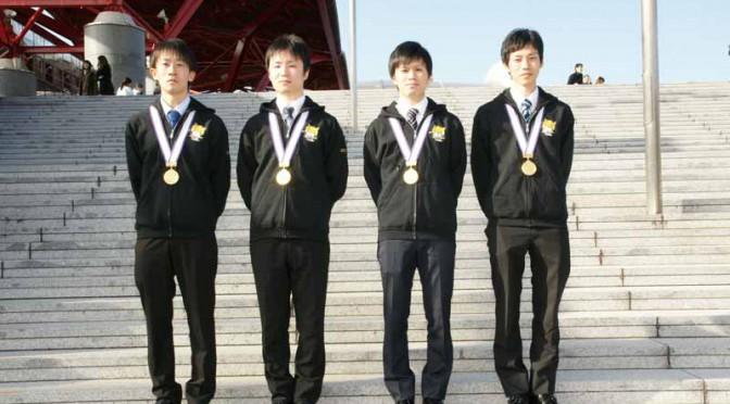 トヨタ自動車、第53回技能五輪全国大会にて4職種で金メダルを獲得