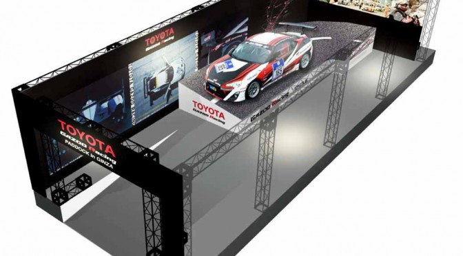 toyota-reproduce-the-paddock-of-the-nurburgring-24-hour-endurance-race-in-the-corner-of-ginza-1-chome-intersection20151220-1