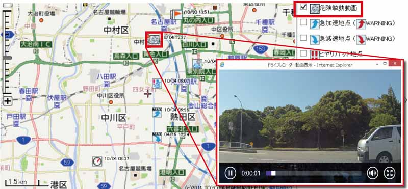 toyota-to-develop-and-provide-the-start-of-a-new-corporate-telematics-services-translog20151211-4