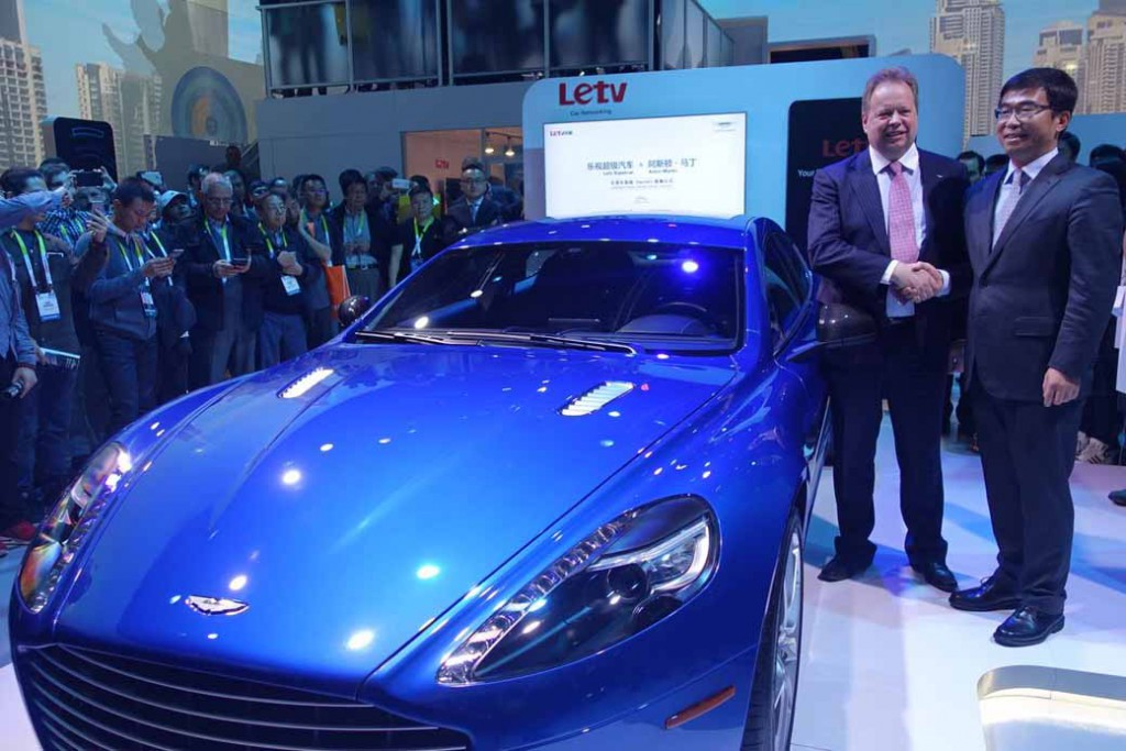 aston-martin-to-connectivity-technology-introduction-of-china-·-letv-inc-20160112-10