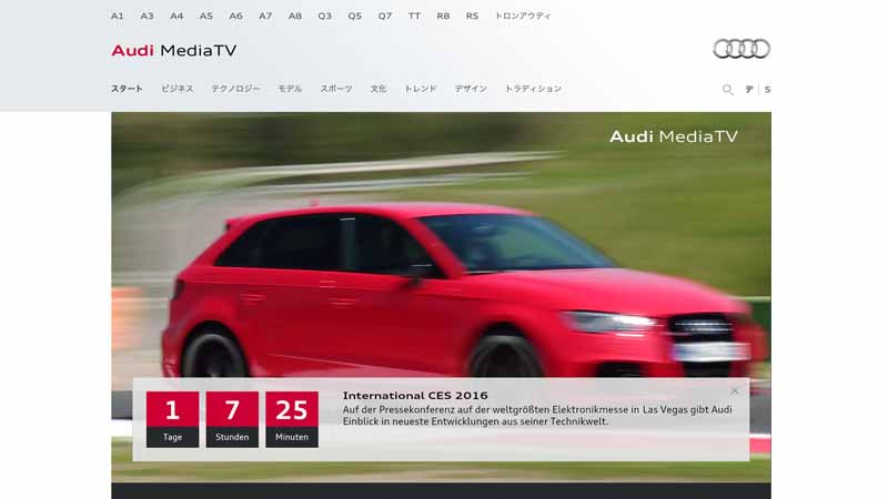 audi-also-this-year-to-ces-and-exhibitors-audi-press-conference-to-the-public-in-16-20160105-1