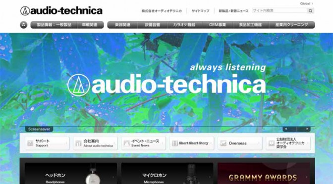 audio-technica-and-exhibited-at-the-20th-osaka-auto-messe-201620160111-1