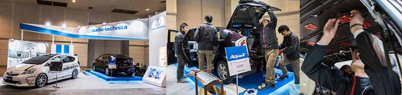 audio-technica-and-exhibited-at-the-20th-osaka-auto-messe-201620160111-2