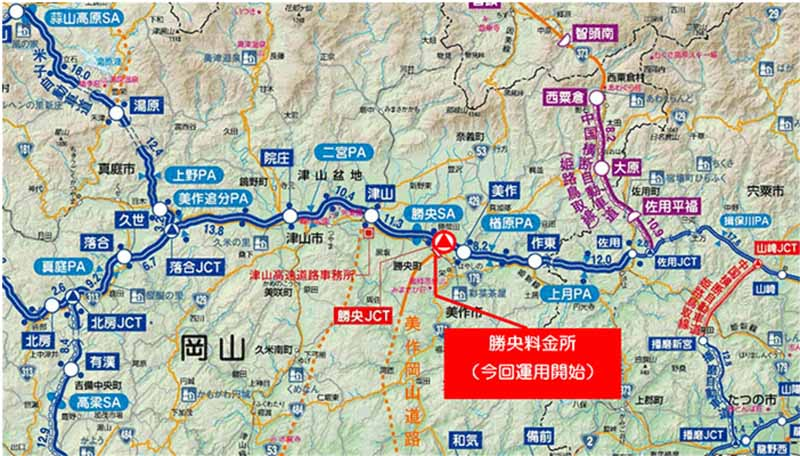 chugoku-expressway-and-mimasaka-okayama-road-start-of-operation-sho-toll-due-to-the-connection-local-high-standard-road20150121-2