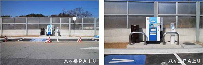 chuo-expressway-yatsugatake-pa-upper-and-lower-and-tanimura-rapid-charging-service-start-for-electric-vehicles-in-the-pa-upper-and-lower20160110-3