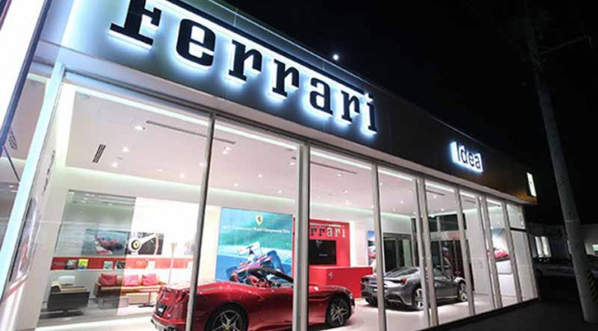 ferrari-the-grand-opening-is-the-northeasts-first-certified-pre-owned-car-showrooms20160129-3