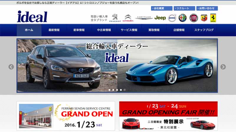 ferrari-the-grand-opening-is-the-northeasts-first-certified-pre-owned-car-showrooms20160129-5