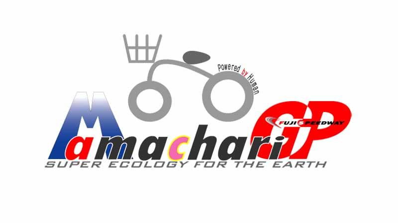fuji-super-formula-demo-run-in-grannys-bike-gp20160113-5