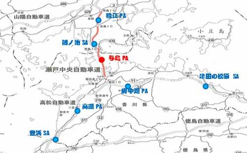 honshi-highway-seto-chuo-expressway-yoshima-nighttime-closure-of-the-parking-area-1-18-1920160114-3