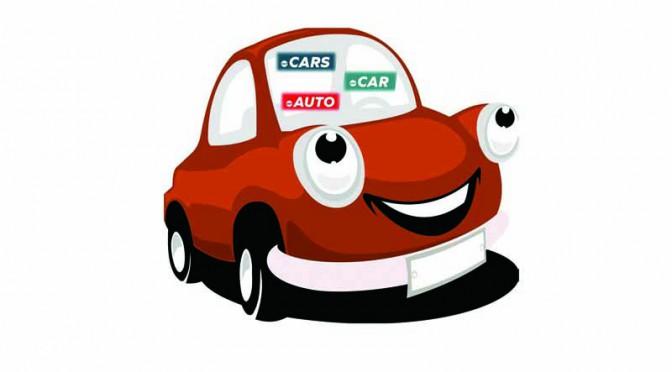 インターリンク、車好き向け新ドメイン「.cars」「.car」「.auto」の一般登録を開始
