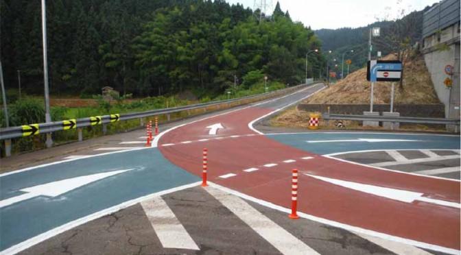 国内道路公団、高速道路における逆走の発生状況と今後の対策を発表