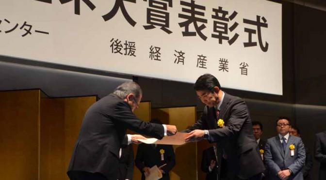 JXエネルギー「平成27年度 省エネ大賞・省エネルギーセンター会長賞」受賞