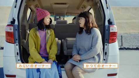 kasensa-wanima-sang-story-go-inherited-the-car-cm-start20160119-3