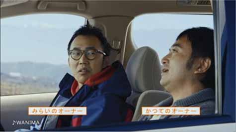 kasensa-wanima-sang-story-go-inherited-the-car-cm-start20160119-4
