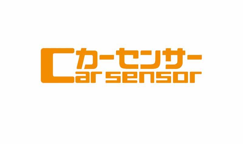 kasensa-wanima-sang-story-go-inherited-the-car-cm-start20160119-5