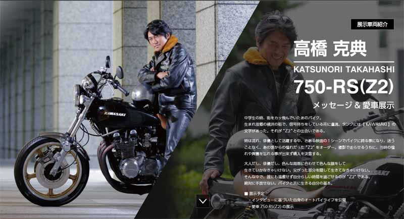 kawasaki-world-riders-held-to-love-motorcycle-fair-kawasaki20160109-2
