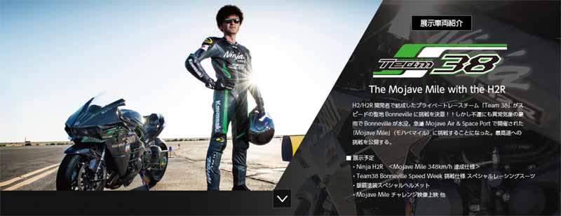 kawasaki-world-riders-held-to-love-motorcycle-fair-kawasaki20160109-4