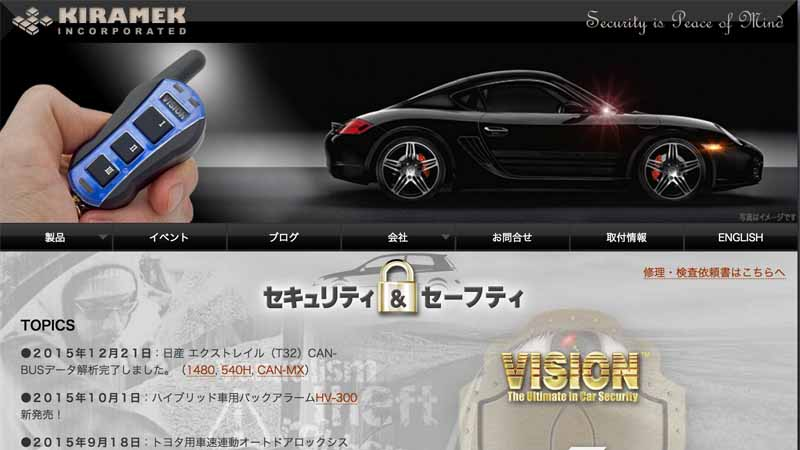 kiramekku-released-the-latest-toyota-vehicles-only-detected-type-immobilizer-cutter-jammers20160116-1