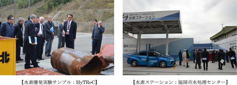 kyohokai-tokai-district-held-a-better-car-manufacturing-hydrogen-society-workshop20160109-4