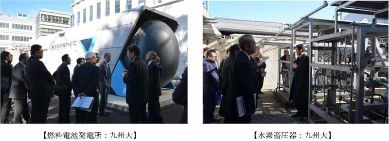 kyohokai-tokai-district-held-a-better-car-manufacturing-hydrogen-society-workshop20160109-5