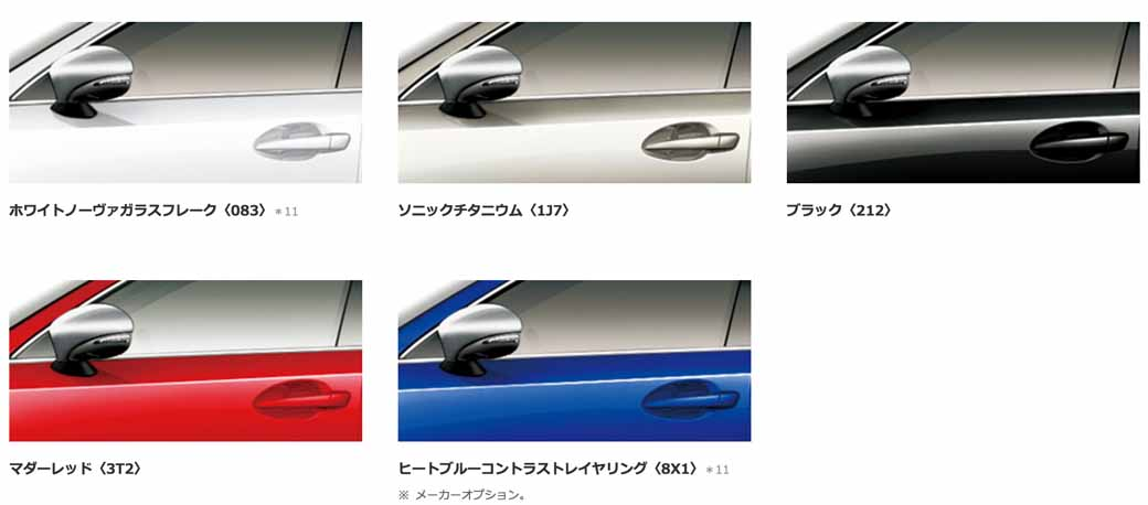 lexus-and-set-the-special-specification-car-f-sport-mode-plus-to-is300h-is200t20160121-8
