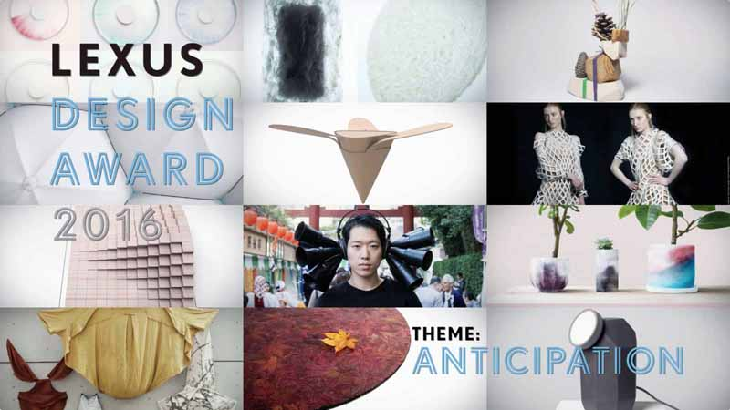 lexus-international-design-competition-winners-announced-aimed-at-the-next-generation-creators-training-and-support20150127-4