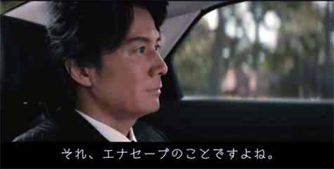 masaharu-fukuyama-speaks-in-french-the-start-of-the-new-tv-commercial-airing-of-dunlop20160130-4